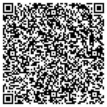 QR-код с контактной информацией организации Домоуправление № 7