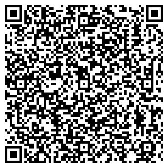 QR-код с контактной информацией организации Домоуправление № 3