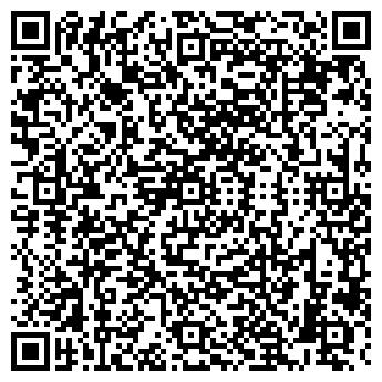 QR-код с контактной информацией организации Домоуправление № 4