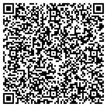 QR-код с контактной информацией организации Домоуправление № 5
