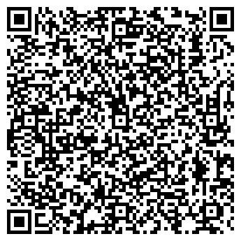 QR-код с контактной информацией организации Домоуправление № 8