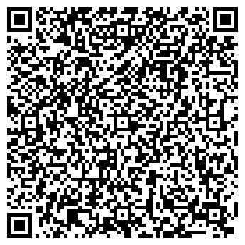 QR-код с контактной информацией организации Белоомутская больница