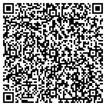 QR-код с контактной информацией организации ОФИСНЫЕ КРЕСЛА