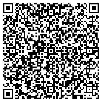 QR-код с контактной информацией организации БЕЛООМУТСКОЕ ПОМ