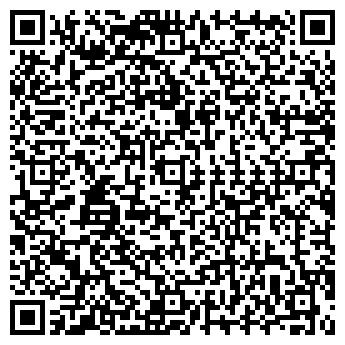 QR-код с контактной информацией организации РУСОКОН
