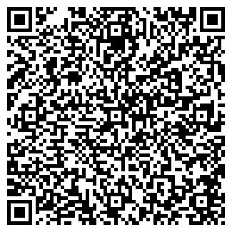 QR-код с контактной информацией организации ДИОНИС-4