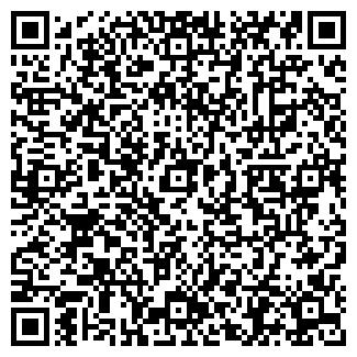 QR-код с контактной информацией организации ТАРАСОВА Л.Н.