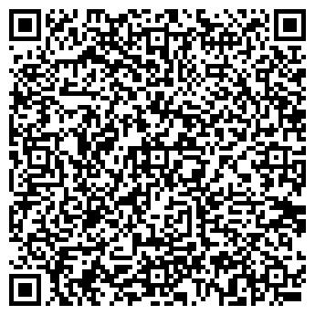 QR-код с контактной информацией организации ВАСИЛЁК, ДЕТСКИЙ САД № 26