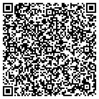 QR-код с контактной информацией организации ИСКОРКА, ДЕТСКИЙ САД № 3