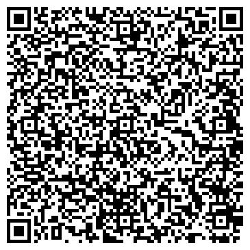 QR-код с контактной информацией организации ГОЛУБОЙ ОГОНЁК, ДЕТСКИЙ САД № 21
