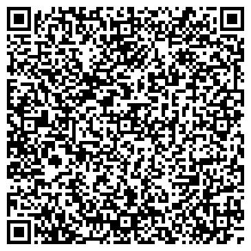 QR-код с контактной информацией организации ЗВЁЗДОЧКА, ДЕТСКИЙ САД № 14