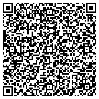 QR-код с контактной информацией организации ДЮЙМОВОЧКА, ДЕТСКИЙ САД № 12