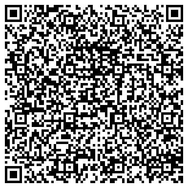 QR-код с контактной информацией организации КЛЕВЕРОК, ЦЕНТР РАЗВИТИЯ РЕБЁНКА - ДЕТСКИЙ САД № 22