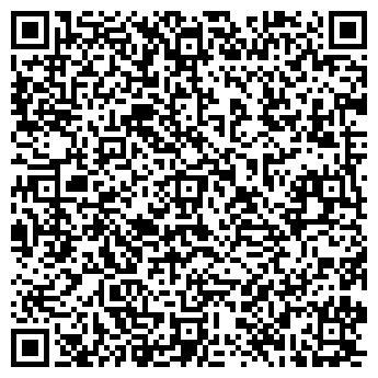 QR-код с контактной информацией организации ДУБОК, ДЕТСКИЙ САД № 2
