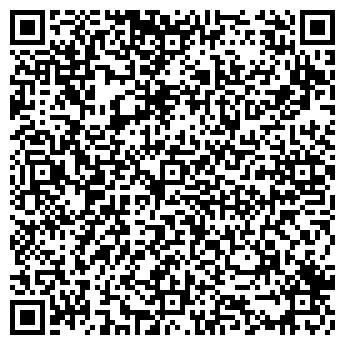 QR-код с контактной информацией организации ЯГОДКА, ДЕТСКИЙ САД № 16