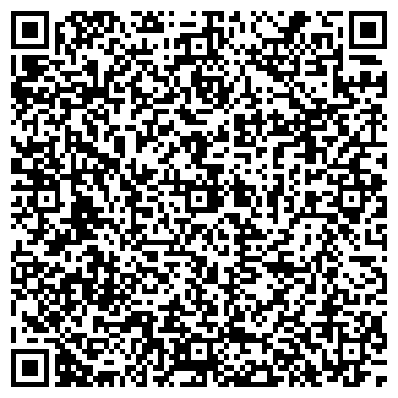 QR-код с контактной информацией организации ОДУВАНЧИК, ДЕТСКИЙ САД № 23