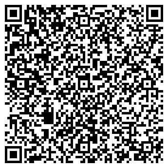 QR-код с контактной информацией организации ЗЁРНЫШКО, ДЕТСКИЙ САД № 27