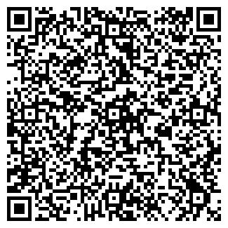 QR-код с контактной информацией организации ГРАЖДАНСТРОЙ, АО