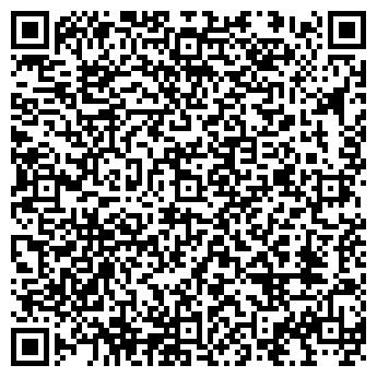 QR-код с контактной информацией организации КЛИНСКАЯ ТИПОГРАФИЯ