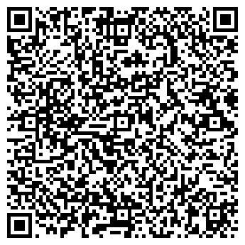 QR-код с контактной информацией организации ЛУХОВИЦКАЯ ПМК, ООО