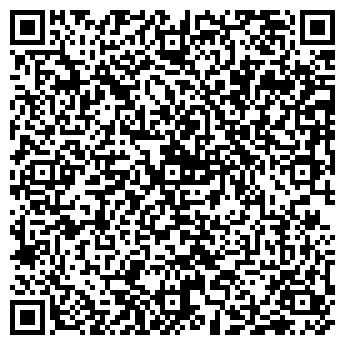 QR-код с контактной информацией организации АВТОКОЛОННА № 1789