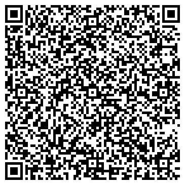QR-код с контактной информацией организации БЕЛООМУТСКИЙ ЦЕНТР КУЛЬТУРЫ И ДОСУГА