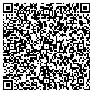 QR-код с контактной информацией организации ГОРОДСКОЙ КЛУБ