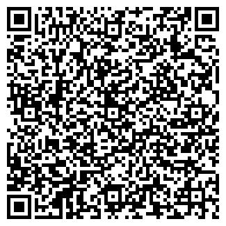 QR-код с контактной информацией организации Жилищный отдел