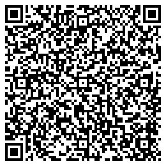 QR-код с контактной информацией организации Культуры