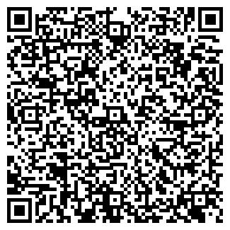 QR-код с контактной информацией организации По труду