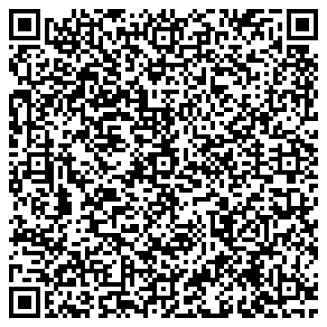 QR-код с контактной информацией организации Транспорта, связи и экологии