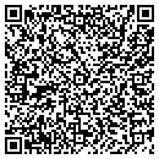 QR-код с контактной информацией организации ГИМНАЗИЯ № 7