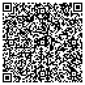 QR-код с контактной информацией организации СОФРИНО БАНК
