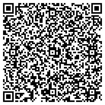 """QR-код с контактной информацией организации ООО """"ЖКХ-Согласие"""""""