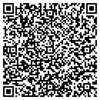 """QR-код с контактной информацией организации ООО """"Жилкомхоз""""."""