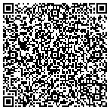 QR-код с контактной информацией организации АМЕРИКАНСКАЯ СТОМАТОЛОГИЯ