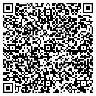 QR-код с контактной информацией организации АКВАСТОМ