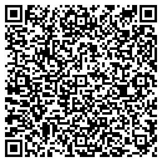 QR-код с контактной информацией организации ДЕНТАЛЕКС