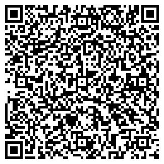 QR-код с контактной информацией организации ООО АССТРОЛ