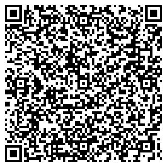 QR-код с контактной информацией организации ЛЫТКАРИНСКОЕ СМУ, ООО