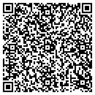 QR-код с контактной информацией организации М ОРИОН
