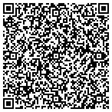 QR-код с контактной информацией организации СТУДИЯ ПРИЧЁСОК НАТАЛЬИ ЕРШОВОЙ