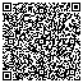 QR-код с контактной информацией организации ООО КОНС-АЛ 93