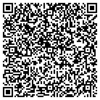 """QR-код с контактной информацией организации ООО """"ЮР-ДЕФАКТО"""""""