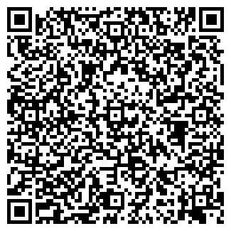 QR-код с контактной информацией организации ИНТЕРТЕХ