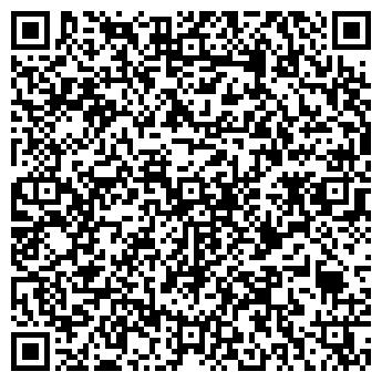 QR-код с контактной информацией организации ООО СОЮЗ-БИЛЛИОН