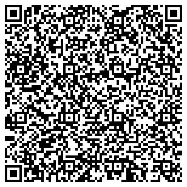 QR-код с контактной информацией организации ЛЮБЕРЕЦКАЯ РАЙОННАЯ БОЛЬНИЦА № 3