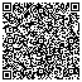 QR-код с контактной информацией организации ВЕРДА