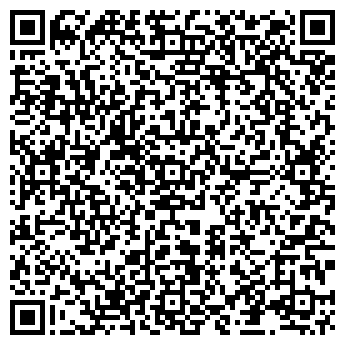QR-код с контактной информацией организации Стационарное отделение № 2