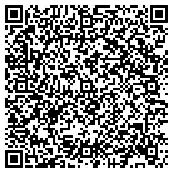QR-код с контактной информацией организации АВТОНОВИО